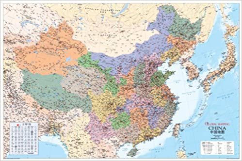 China Wall Map - Global Mapping (Country Map): Amazon.co.uk: Global ...