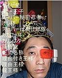saiyaseinotatakai (Japanese Edition)