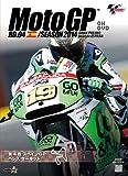 Motor Sports - 2014 Motogp Official DVD Round 4 [Japan DVD] WVD-333