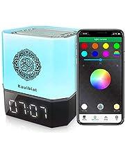 Jtiwoh quran cube, digital quran touch lamp quran speaker AZAN FM MP3 with APP CONTROL