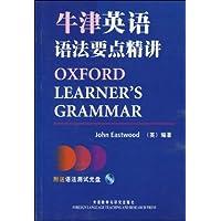 牛津英語語法要點精講