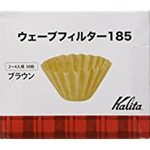 Kalita Wave series Wave Filter 185 [1-4 person] Brown 50 pieces