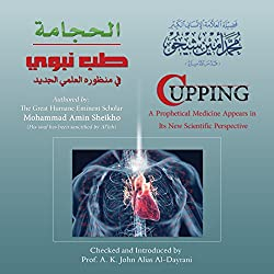 Cupping: A Prophetical Medicine Appears in Its New Scientific Perspective (Arabic Edition)