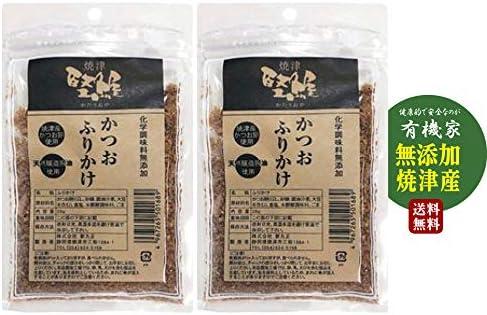 無添加 焼津産 かつお ふりかけ 28g×2個★送料無料ネコポス★静岡県焼津産かつお節使用 、かつおの旨みと天然醸造醤油の香ばしい味わい。 サクサクとした食感。