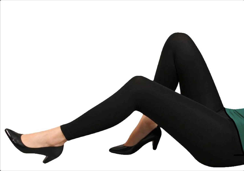 2 oder 4 Stück Thermo Leggings schwarz, Komfortzwickel, extra warm, blickdicht Gr. 38-40-46/48