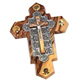 14 Stations Olive wood Crucifix with samples from the Holy Land ( 7 x 5 Inches )