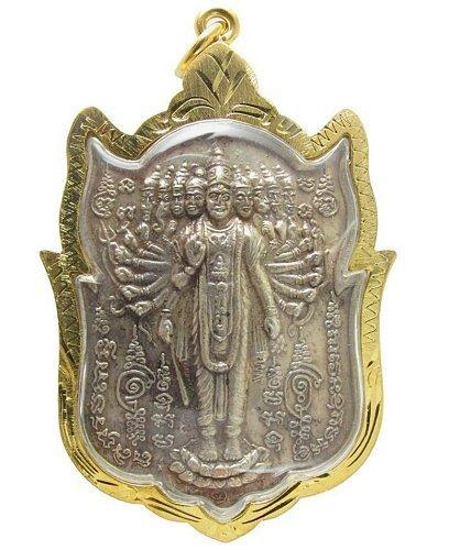 Thailand and Hindu Amulets Lucky Antique Thai Amulet Vishvarupa Universal Omni Form of GOD Deity Vishnu Hindu Maracle Amulet ()