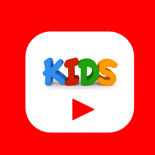 Kids for YouTube (The Best Rhymes Ever)