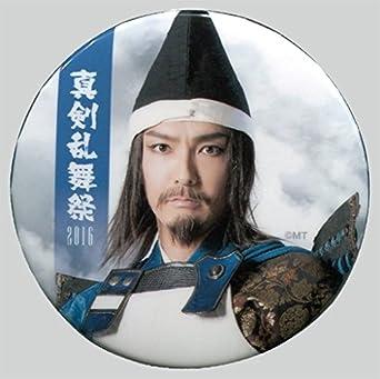 Amazon.co.jp | 奥野正明(源頼朝...
