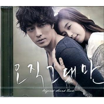 amazon korean movie ost always only you original soundtrack