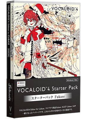YAMAHA/VOCALOID4 Starter Pack Fukase【ヤマハ/ボーカロイド】B01AHHEEWU