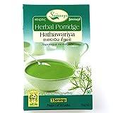 Sri Lankan Herbal Porridge - Hathawariya 50g ( 4 Packs)