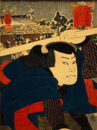 Paintings Umagawa Actor Theatre Kabuki Japan Miyamoto Musashi Poster Print