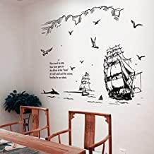 Creative Sailboat Silhouette Wall Decoration Decal Removable Sticker PVC Waterproof Wall Sticker