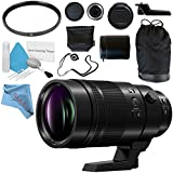 Panasonic Leica DG Elmarit 200mm f/2.8 POWER O.I.S. Lens (H-ES200) + 77mm UV Filter + Fibercloth + Lens Capkeeper Bundle