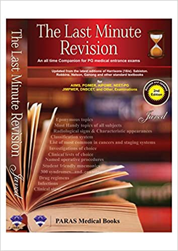 Buy The Last Minute Revision Vision Series Book Online At Low