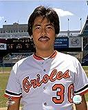 "Dennis Martinez Baltimore Orioles MLB Photo (Size: 8"" x 10"")"