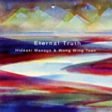 Etrnal Truth (エターナル・トゥルース)