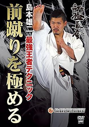 Amazon.co.jp   島本雄二 最強王...