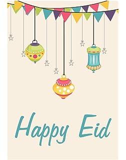 Zaffron Shop Eid Lanterns Party Greeting Cards 10 Pack