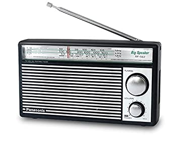 PANASONIC RF-562D AM FM SW Shortwave Transistor Radio - Retro Design  (Battery operated)
