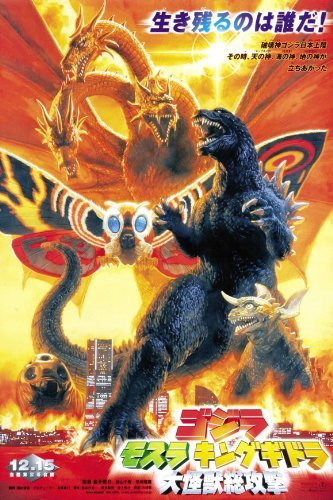 Godzilla, Mothra and King Ghidorah: Giant Monsters All-Out Attack POSTER Movie (27 x 40 Inches - 69cm x 102cm) (2001) (Japanese Style A)