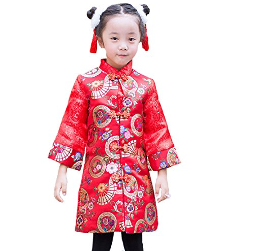 Qipao Chinese Suit - 3