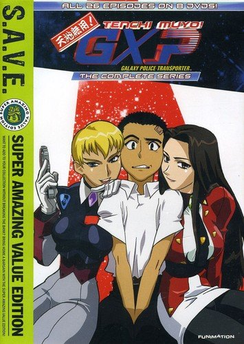 Tenchi Muyo! GXP: Box Set S.A.V.E.