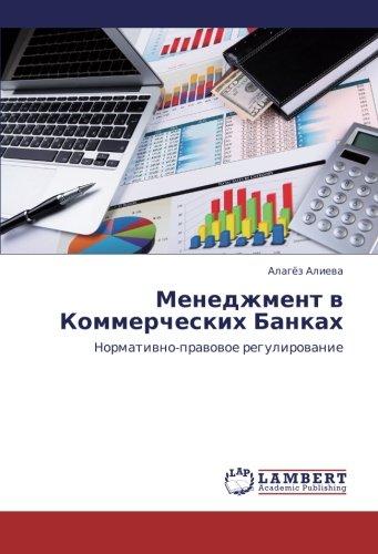 Download Menedzhment v Kommercheskikh Bankakh: Normativno-pravovoe regulirovanie (Russian Edition) PDF