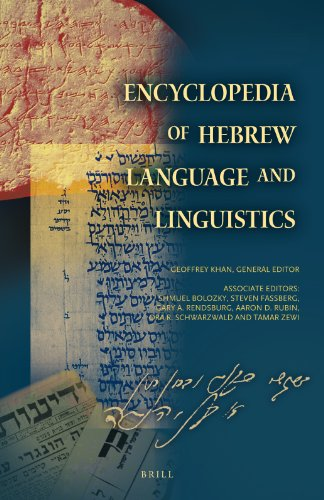 Encyclopedia of Hebrew Language and Linguistics (English and Hebrew Edition)