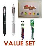 Pilot Frixion Ball 4 Click Retractable 4 Color Gel Ink Erasable Murti Pen 0.5mm/ White Body & Black Body & 4 Color Refills (Black,Blue,Red,Green) Value Set