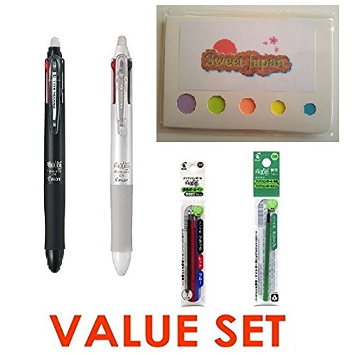 Click Retractable 4 Color Gel Ink Erasable Murti Pen 0.5mm/ White Body & Black Body & 4 Color Refills (Black,Blue,Red,Green) Value Set ()