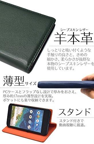 PLATA Android One S3ケース 手帳型 本革 ラム シープスキン 手触りの良い 羊革 レザー カバー フラップなし の スリム 設計 内側は PC ハードケース でしっかり 保護 便利な 横置き スタンド利用可 カードポケット 付き 【 グリーン 】