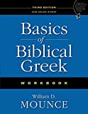 img - for Basics of Biblical Greek Workbook book / textbook / text book