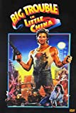 Big Trouble In Little China (Bilingual)