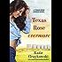 Texas Rose Evermore (A Texas Rose Ranch Novel Book 3)