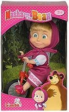 Masha y el Oso Muñeca con Triciclo