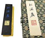 Easyou Youxuanzhai Ink Stick High Refined Pine Soot in Most Ancient Tech for Chinese Japaness Calligraphy Painting SZH