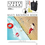 LOWRYS FARM MULTI BACKPACK BOOK