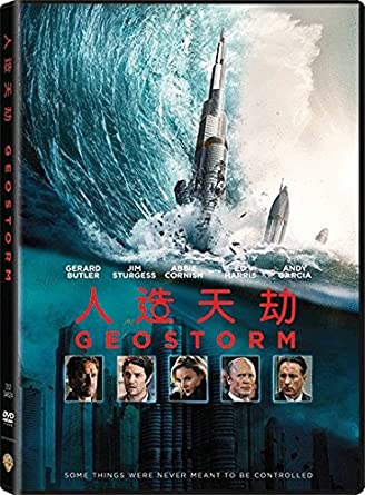 geostorm subtitles english