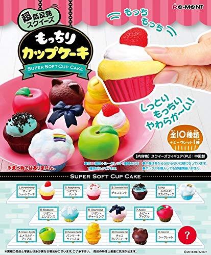 もっちり カップケーキ REMENT Mochi Mochi