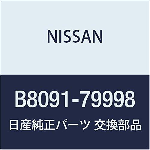 NISSAN (日産) 純正部品 チユーナー テレビ 品番B8091-79998 B01LXLX805