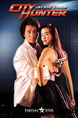 city hunter 1993 hindi dubbed movie download