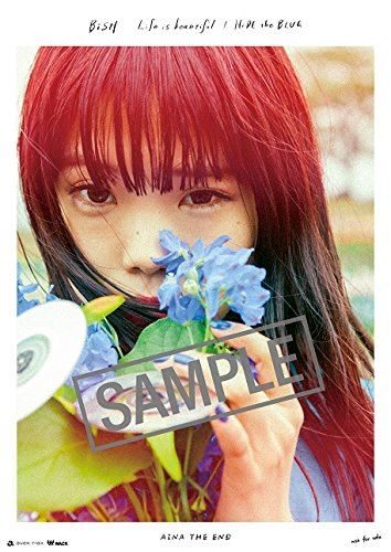 [B2サイズポスター] Life is beautiful/HiDE the BLUEタワーレコード特典 (アイナ・ジ・エンド)