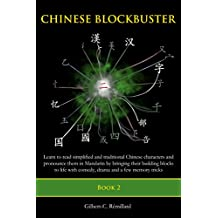 Chinese Blockbuster 2: Learn to read simplified and traditional Chinese characters and to pronounce them in Mandarin by bringing their building blocks to life with comedy, drama and memory tricks.