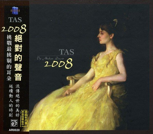 Absolute Sound Import Cd - 9