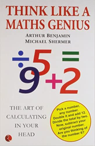 Amazon in: Buy Think Like a Maths Genius Book Online at Low