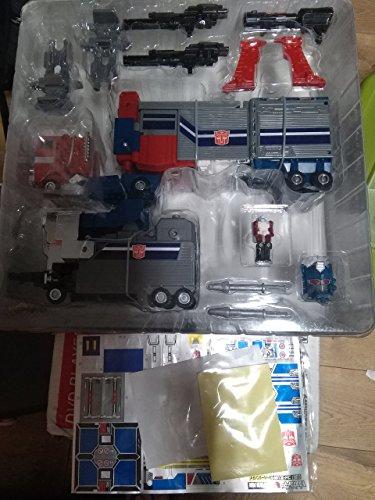 Transformers G1 Commemorative Series II Powermaster Optimus Prime with Apex Armor Reissue Figure