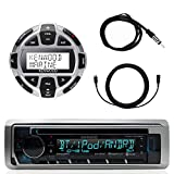 Kenwood Marine Motorsports Boat Yacht in-Dash Single DIN CD Bluetooth UBS AUX Receiver, Kenwood Digital LCD Display Wired Remote, 40' Enrock AM/FM Antenna, 7 Meter - 22 Ft Extension Cable