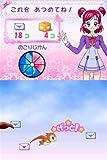 Yes! Precure 5 Go Go Zenin Shu Go! Dream Festival [Japan Import]